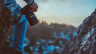 kadrowanie zdjęc